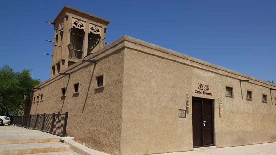 Camel Museum Dubai