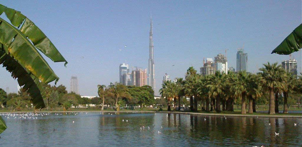 Safa Park Dubai