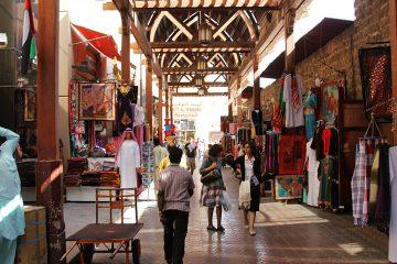 Dubai Old Souk