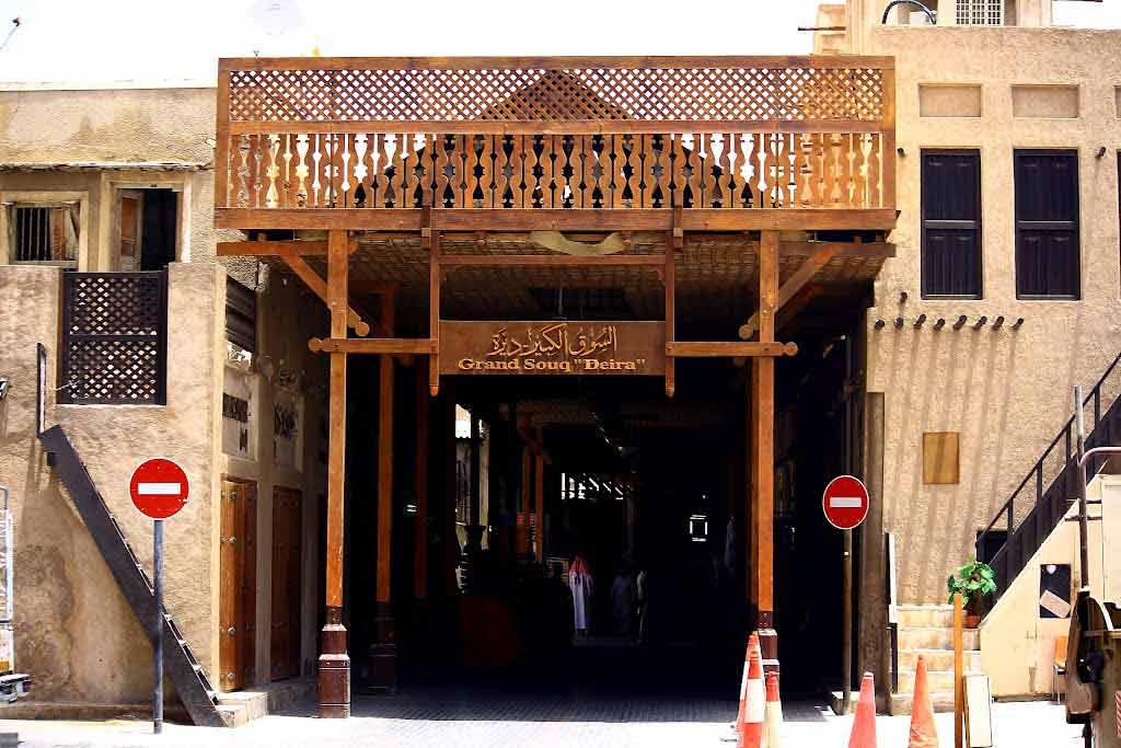 Grand Souk Deira