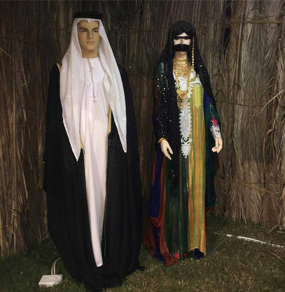 Traditional clothes of the UAE People