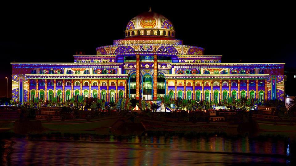House of Justice Sharjah light festival 2019