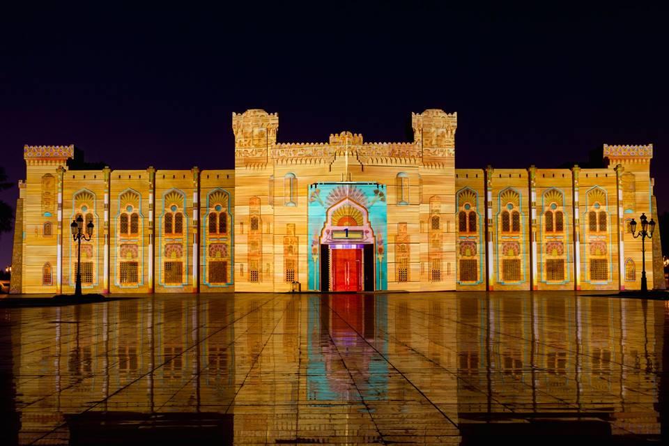 Sharjah Police Academy Sharjah Light festival