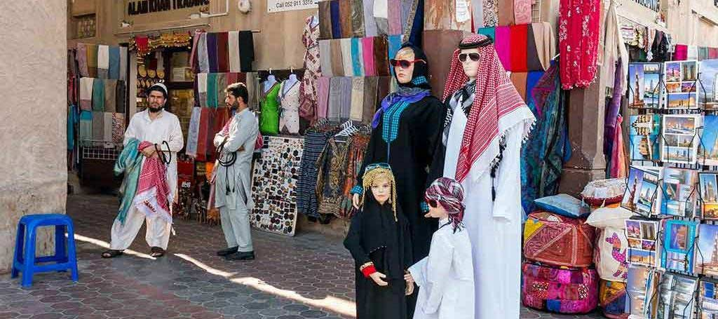 The Textile Souk in Dubai