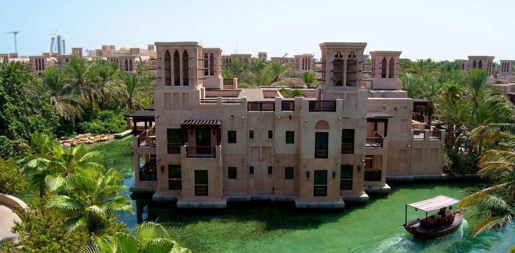 Al Qasr Dubai