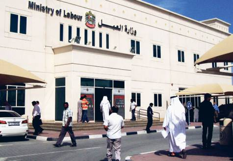 Ministry Of Labour Dubai