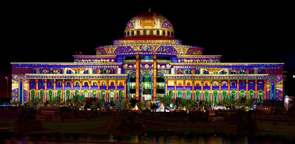 House of Justice Sharjah light festival 2019