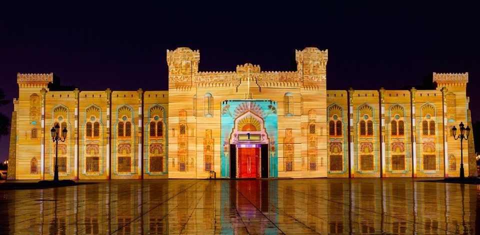 Sharjah Police Academy Sharjah Light festival